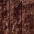 ciemnobrązowy